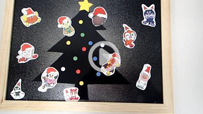 クリスマスカード10