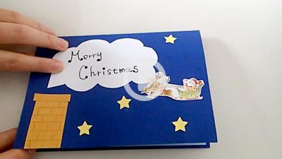 クリスマスカード17