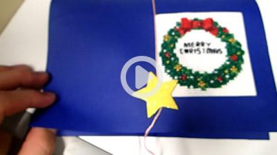クリスマスカード20
